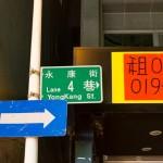 台湾をもっと知って欲しい!そんなサイトのスタートです。
