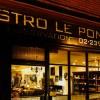 フランス料理屋だと思ったら、ガチョウがおすすめの台湾料理さん。樂朋小館 BISTRO LE PONT