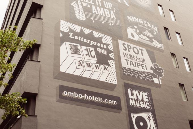 hotel-amba-taipei-11