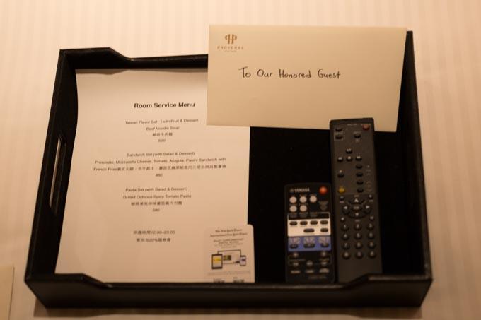 hotel-proverbs-taipei-2-11