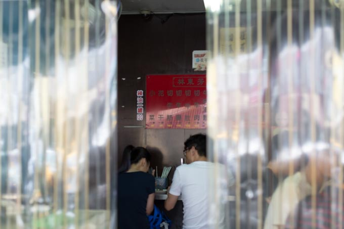 lindongfang-beef-noodies-1