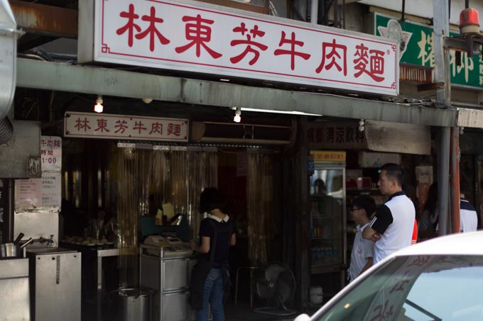 lindongfang-beef-noodies-17