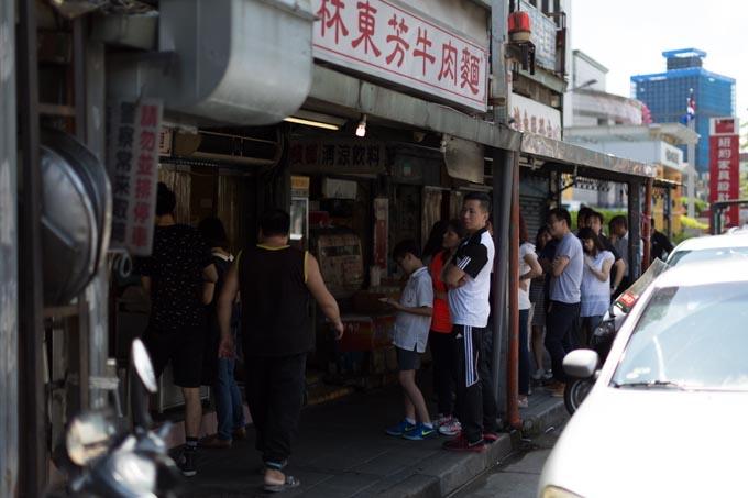 lindongfang-beef-noodies-18
