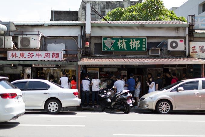 lindongfang-beef-noodies-19