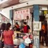 私が思うに、台北で一番美味しい葱油餅。天津葱抓餅
