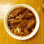 台北で牛肉麺を食べるなら、まず行くべき店。永康牛肉麺
