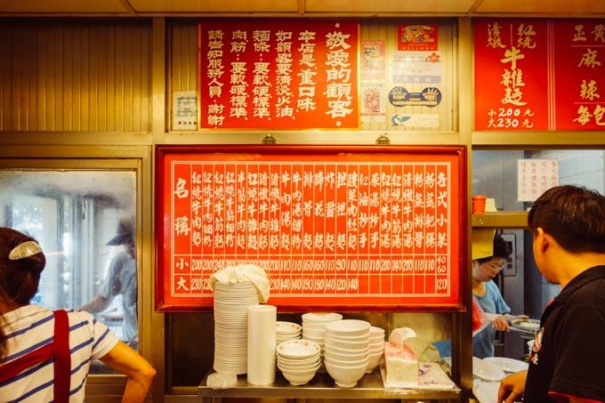 yong-kang-beefnoodle-6