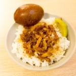 営業停止処分を受けた金峰魯肉飯(Jinfeng-luroufan)が再開したので、行ってみたら、魯肉飯(ルーローファン)より美味しかったものが有った!
