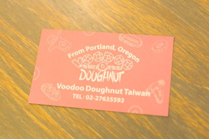 Voodoo-Doughnut-37