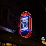 ブードゥー ドーナッツ(Voodoo Doughnut、巫毒甜甜圈)東京より一足早く台北にオープン。