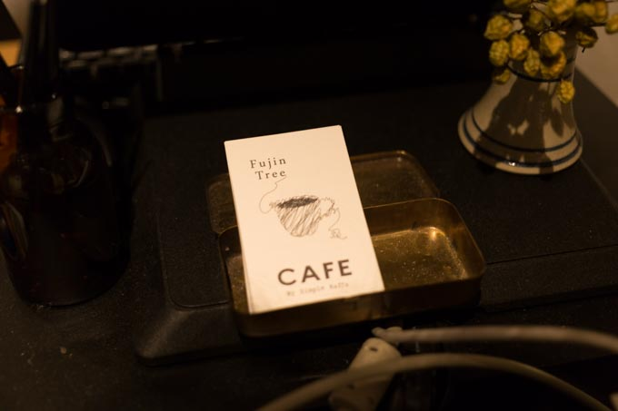 fujintree355-cafe-6