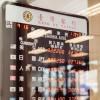 日本円を台湾ドルに、絶対お得に両替する方法。永久保存編