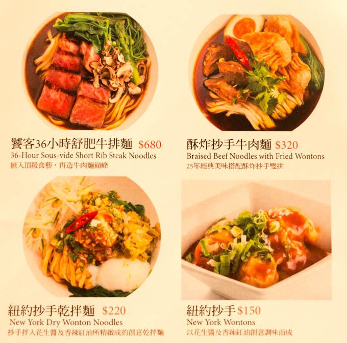 champion-beef-noodle-7