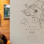 スターバックスのスペシャルショップ、龍門新概念店Starbucks Reserve®のシアトルに次いで2軒目のコンセプトショップが台北にオープン
