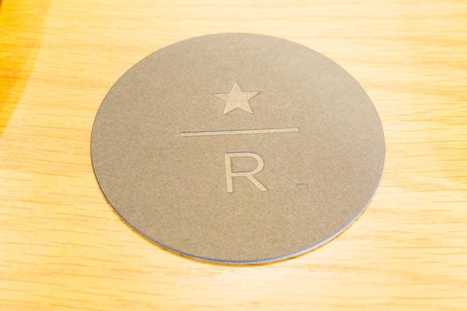 starbucks-reserve-16