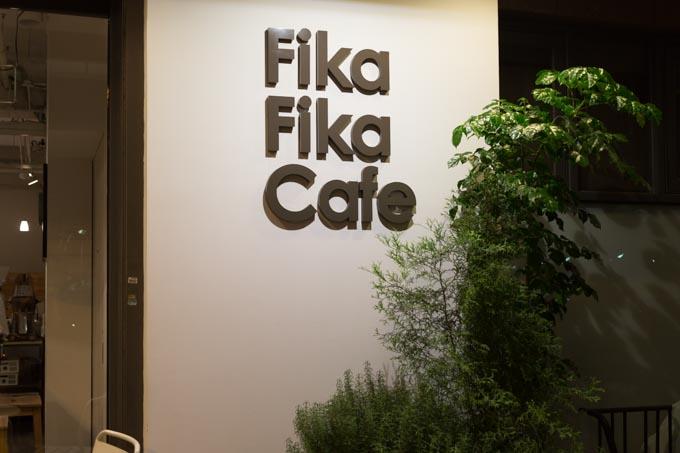 fikafikacafe-20