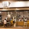 台北にある世界NO1バリスタのカフェ、フィカフィカカフェ(FikaFikaCafe)