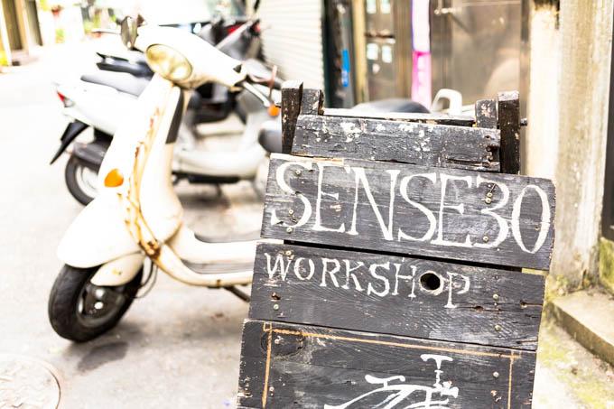 sense30-2-4