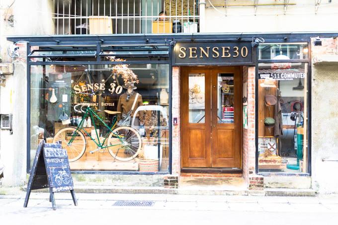 sense30-2-5