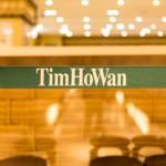 台湾・台北おすすめグルメ、添好運(ティムホーワン)は世界でもっとも安いミシュラン1つ星レストラン