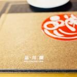 台北 品川蘭 CNN記者が選ぶ牛肉麺 第4位のお店の味は、どんな味なの?