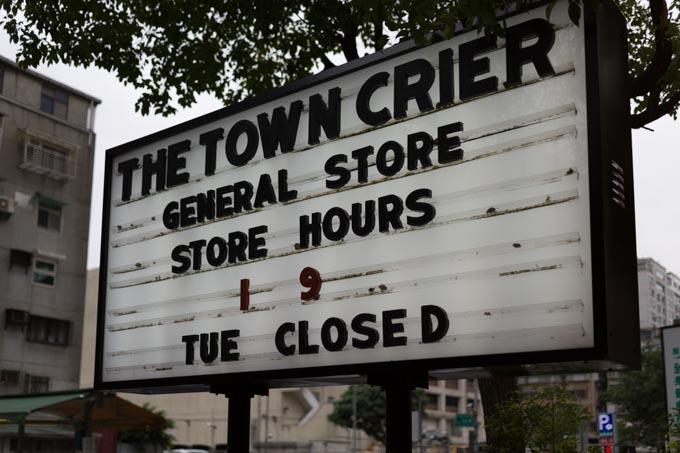 the-town-crier-19