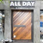台北で美味しいコーヒーならAll Day Roasting Company、ここのコーヒーマシーンはスゴイです!