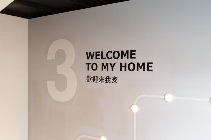 ikea-home-51