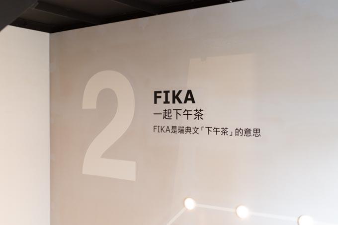 ikea-home-52
