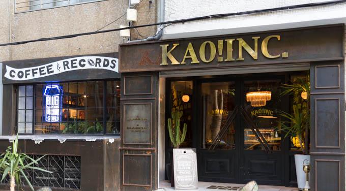 kao-beans-beats-30