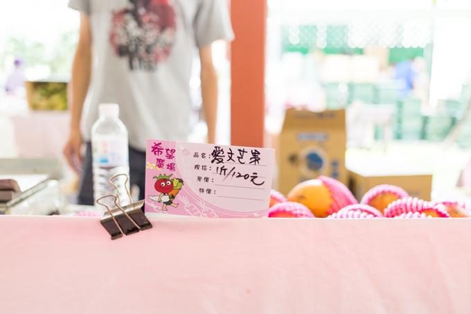 kibou-hiroba-5