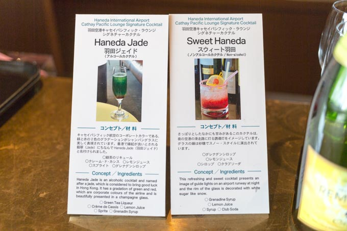 haneda-airport-cathaypacific-lounge-19