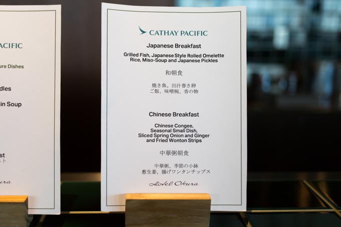 haneda-airport-cathaypacific-lounge-4