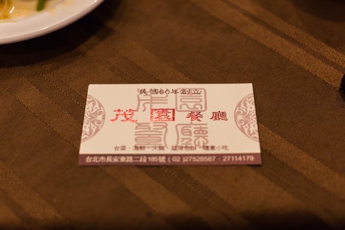 maoyuan-3