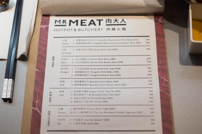 mr-meat-8