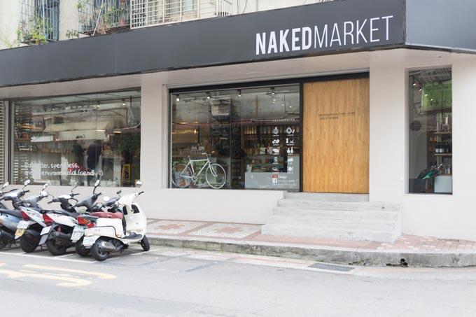 naked-market-30