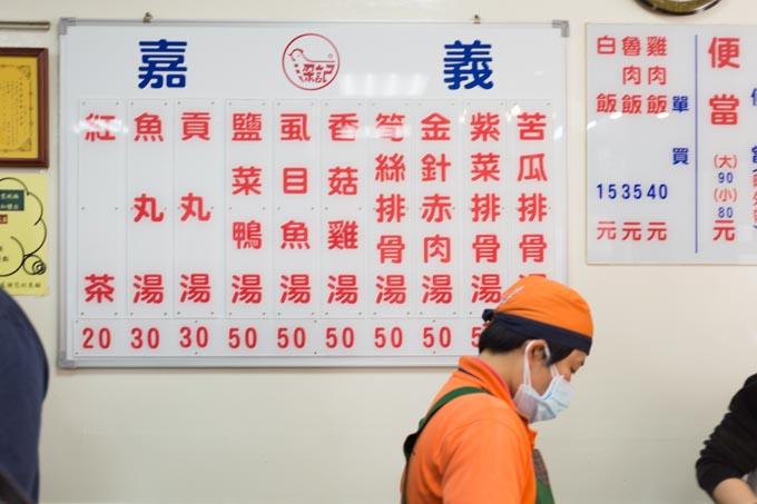 Liang-ji-jirou-fan-15