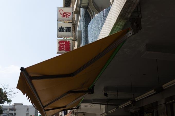 Liang-ji-jirou-fan-29