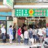 台北 黄記魯肉飯(ホワンジールーロウファン)はオススメできるB級グルメの名店です。
