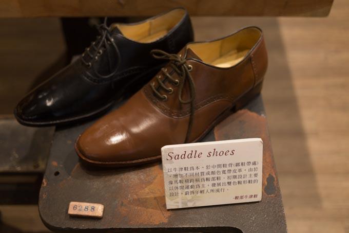 oringo-shoes-36