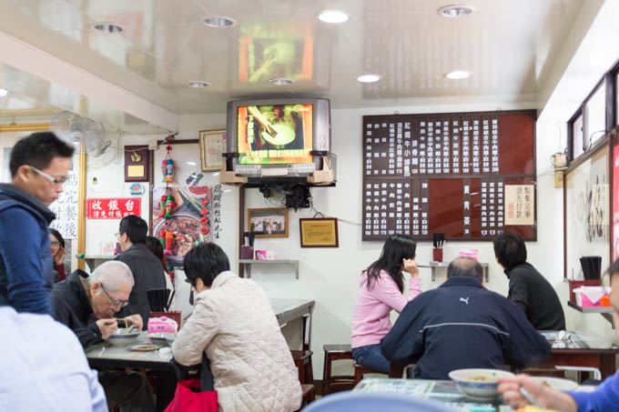 taoyuanjie-beef-noodles-1