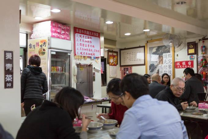 taoyuanjie-beef-noodles-2