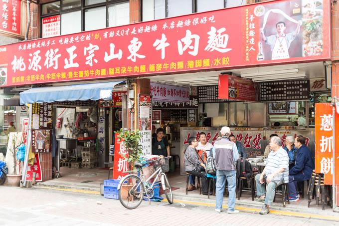 taoyuanjie-beef-noodles-20
