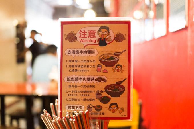 72-beef-noodle-6
