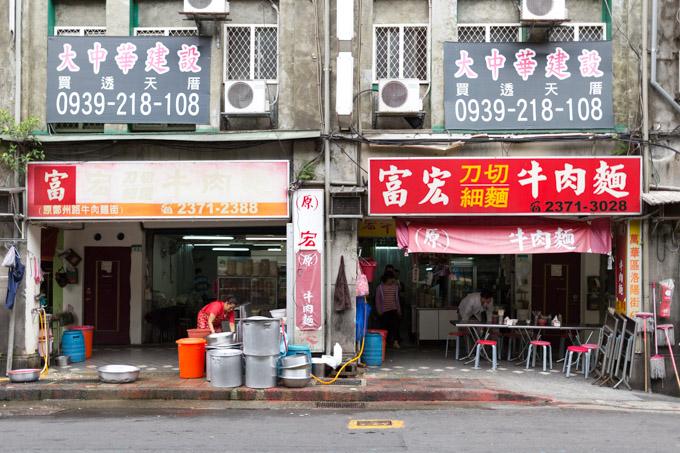 Jianhong-beef-noodles-20
