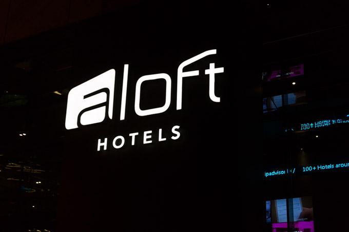 aloft-hotel-taipei-1