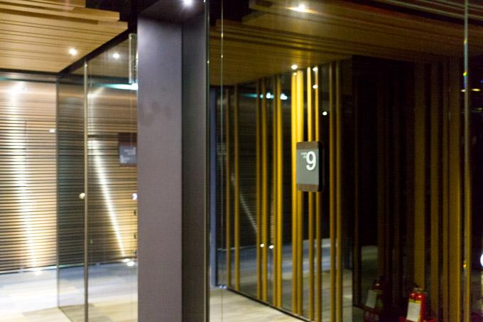 aloft-hotel-taipei-33