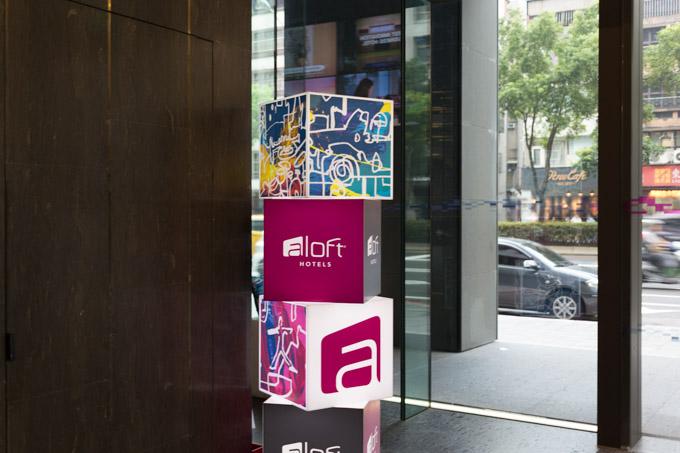 aloft-hotel-taipei-60