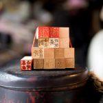 台北 小さな印鑑屋さんで手作りハンコをオーダーする 台湾お土産に最適