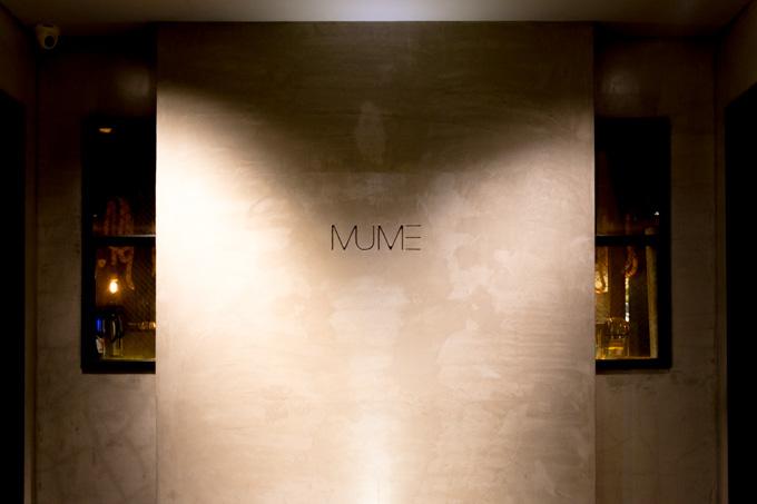 mume-58
